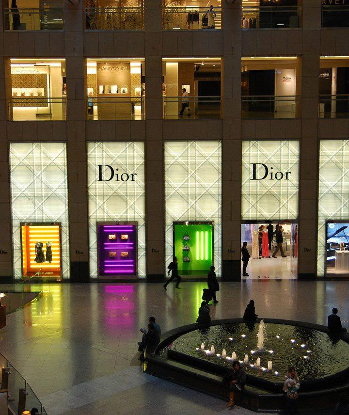 Christian Dior – nowy look i zmiany w modzie